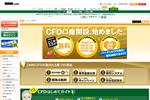 【CFD】DMM.com証券[DMMCFD]