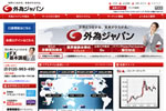 DMM.com証券[外為ジャパンFX]