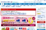 住信SBIネット銀行【くりっく365】