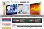 豊トラスティ証券[Yutaka24]【くりっく365】